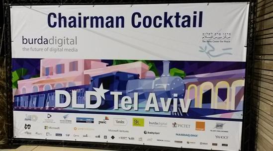 DLD Tel Aviv Teilnehmer